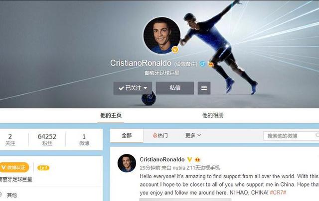 Tài khoản mới của Ronaldo trên mạng xã hội Weibo