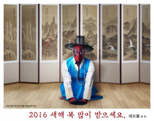 Deadpool trong trang phục truyền thống của Hàn Quốc gửi lời chúc mừng năm mới tới người hâm mộ