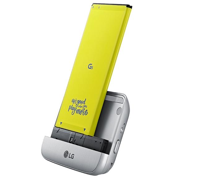 Module LG CAM Plus