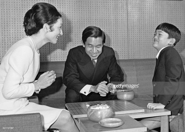 Nhật hoàng Akihito, Hoàng hậu Michiko và Hoàng tử Aya.