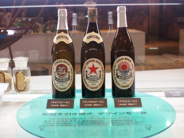 Sapporo còn nổi tiếng với bia và đặc biệt tên thành phố còn được đặt cho một hãng bia tại đây. Nhà máy bia luôn mở cửa chào đón các du khách.