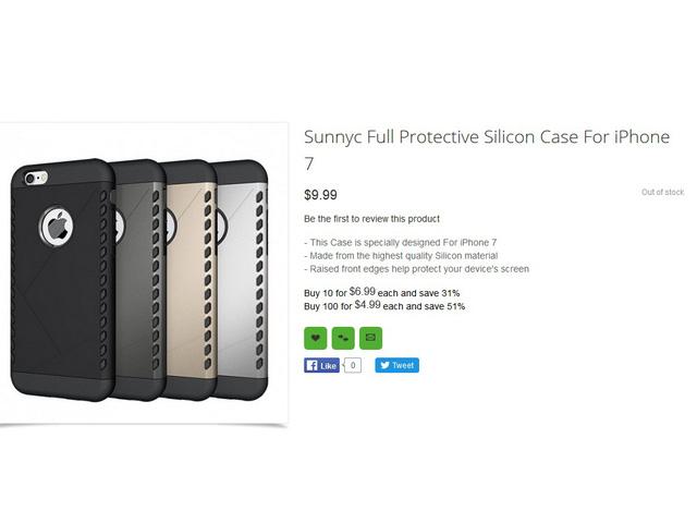 Hình ảnh ốp của iPhone 7 được đăng tải trên OppoMart