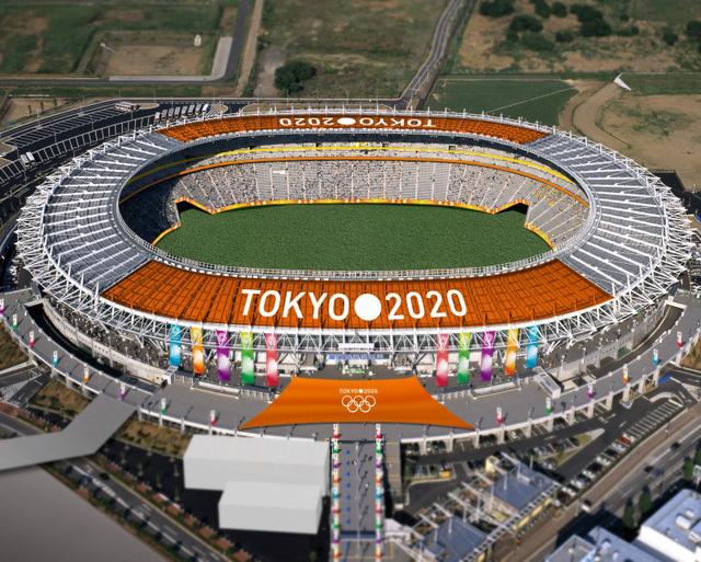 Tokyo sẽ là chủ nhà của Olympic 2020