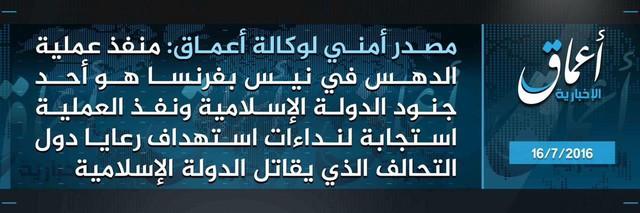 Thông báo nhận trách nhiệm vụ khủng bố tại Nice của IS