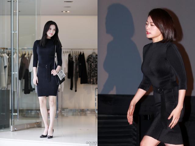 Nữ diễn viên Chun Woo Hee và thành viên nhóm nhạc Girls Generation - Seohyun cũng vô tình mặc chiếc váy đen bó sát gợi cảm giống nhau.