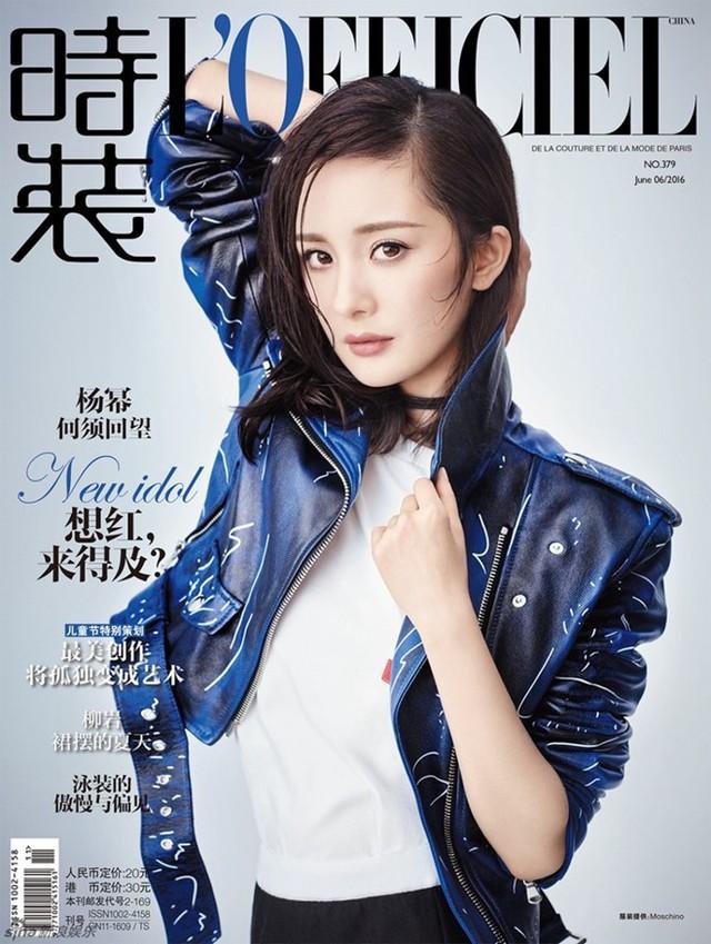 Dương Mịch trở thành gương mặt trên trang bìa ấn phẩm LOfficiel số tháng 6. Không yểu điệu thục nữ như mọi khi, lần này cô thể hiện phong cách mạnh mẽ.