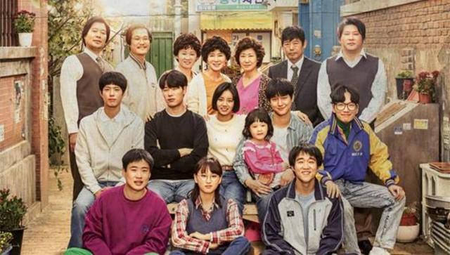 Dàn diễn viên của Reply 1988.