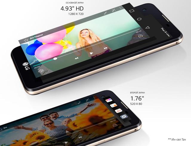 LG X View tích hợp cùng lúc 2 màn hình giúp tăng trải nghiệm người dùng