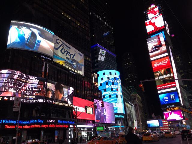 17. New York: Đặt phòng trước từ 2 - 4 tháng sẽ giúp bạn tiết kiệm 25% chi phí