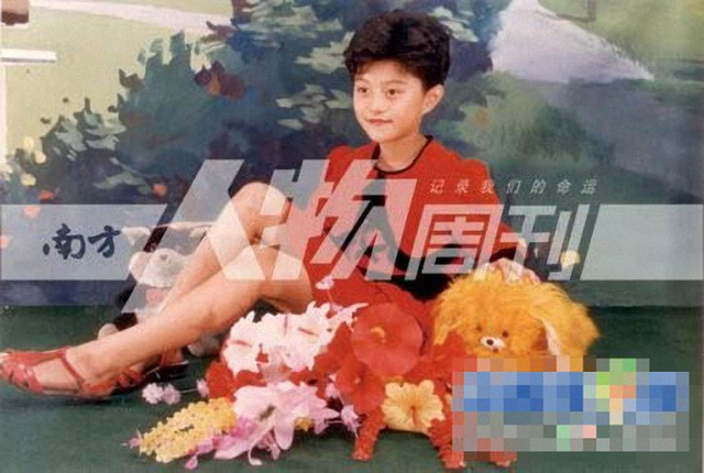 Phạm Băng Băng khi 8 tuổi với mái tóc ngắn cá tính.