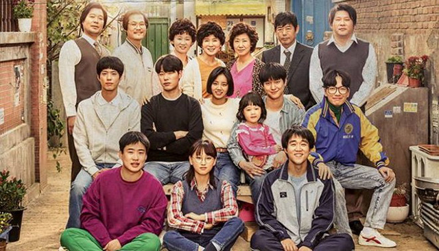 Poster phim Reply 1988. Ảnh: tvN