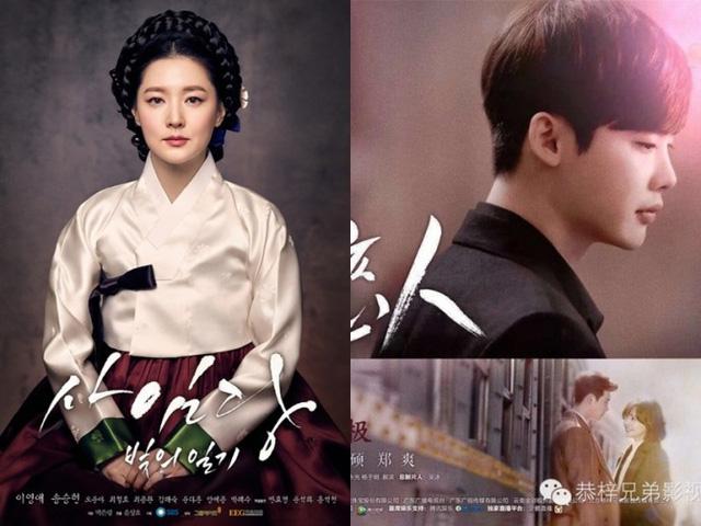 Phim của Lee Young Ae nhiều khả năng sẽ không được phát sóng tại Trung Quốc