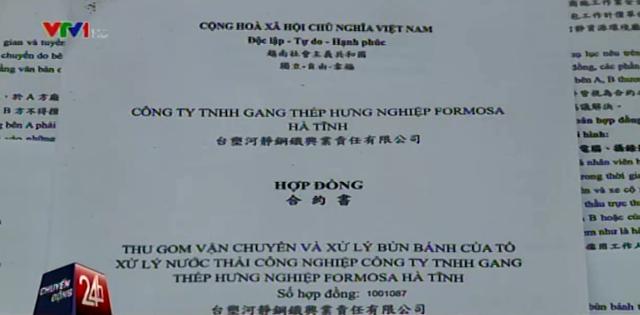 Hợp đồng được ký giữa Công ty TNHH gang thép Hưng Nghiệp Formosa Hà Tĩnh với CTCP Tư vấn Xây dựng Quản lý Môi trường Đô thị Kỳ Anh