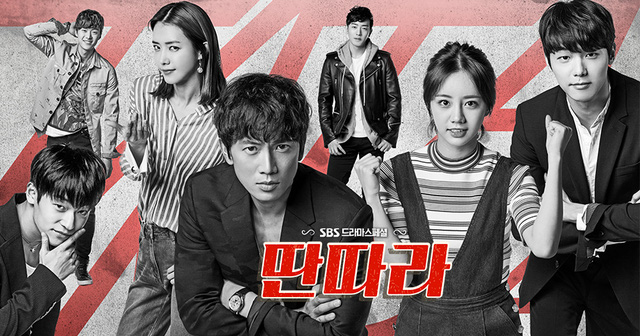 Phim Entertainer của đài SBS