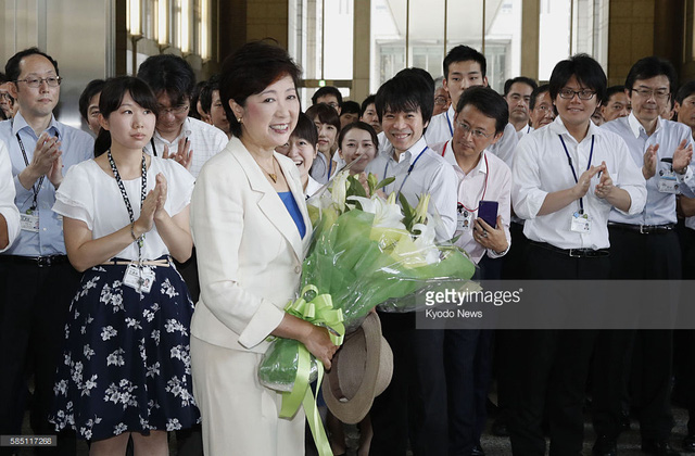 Tân thị trưởng Tokyo - bà Yuriko Koike