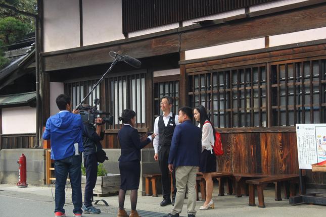 Buổi ghi hình tại Yamanashhi