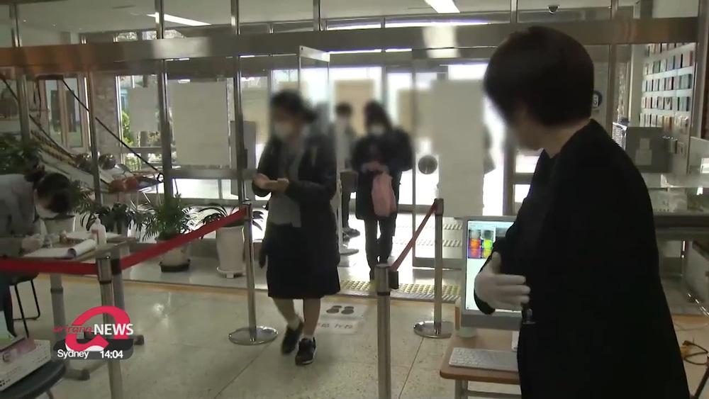 Kỳ thi Đại học rất khác lạ vì COVID-19 tại Hàn Quốc - Ảnh 9.