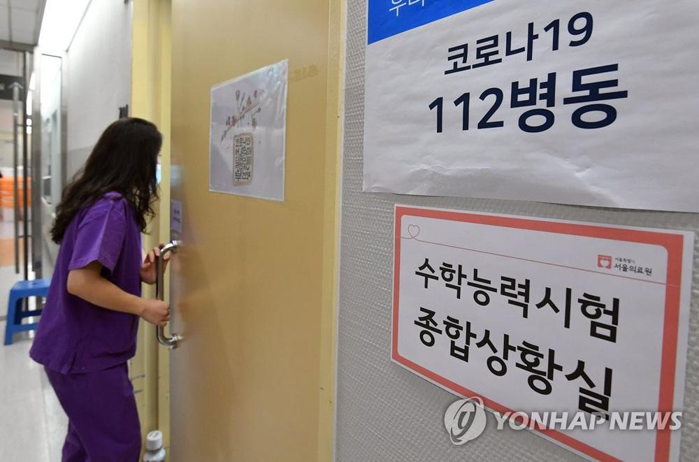 Kỳ thi Đại học rất khác lạ vì COVID-19 tại Hàn Quốc - Ảnh 3.