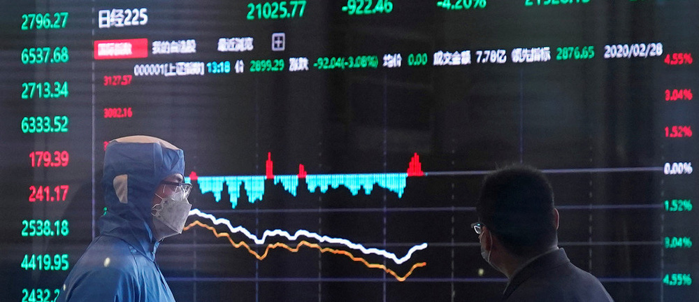 IMF: Đống đổ nát kinh tế toàn cầu đang ngày càng tồi tệ hơn - Ảnh 1.