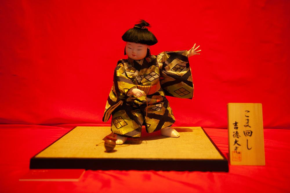 Chiêm ngưỡng và tìm hiểu búp bê truyền thống của Nhật Bản - Ảnh 6.