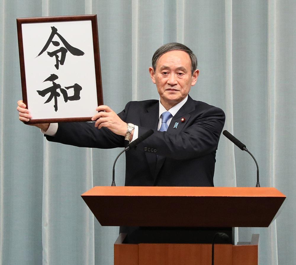 Thủ tướng Nhật Bản Abe Shinzo từ chức - Di sản của ông để lại là gì? - Ảnh 16.