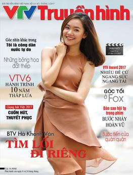 Tạp chí TH số 351 kỳ 1 tháng 05/2017