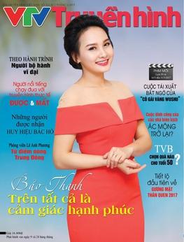 Tạp chí TH số 352 kỳ 2 tháng 05/2017