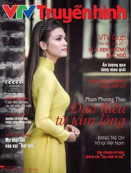Tạp chí TH số 356 kỳ 2 tháng 07/2017