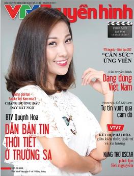 Tạp chí TH số 358 kỳ 2 tháng 08/2017