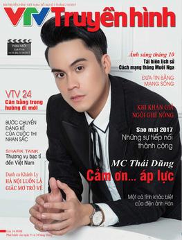 Tạp chí TH số 362 kỳ 2 tháng 10/2017