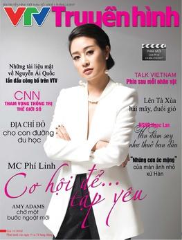 Tạp chí TH số 349 kỳ 1 tháng 04/2017