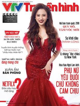 Tạp chí TH số 372 kỳ 2 tháng 3/2018