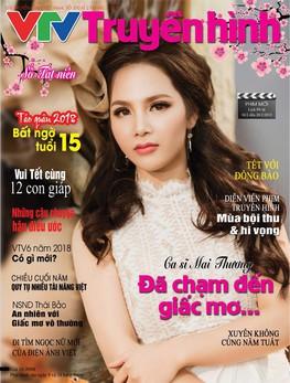 Tạp chí TH số 370 kỳ 2 tháng 2/2018