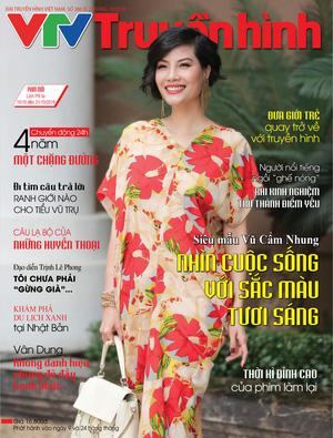 Tạp chí TH số 386 kỳ 2 tháng 10/2018