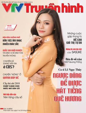 Tạp chí TH số 385 kỳ 1 tháng 10/2018