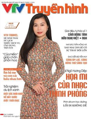 Tạp chí TH số 388 kỳ 2 tháng 11/2018