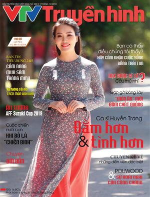 Tạp chí TH số 389 kỳ 1 tháng 12/2018
