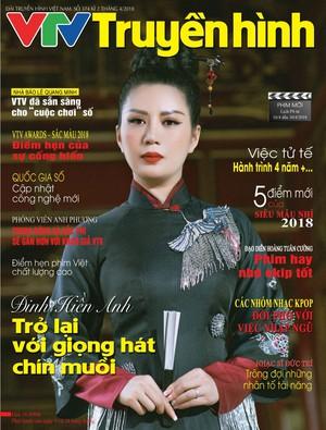 Tạp chí TH số 374 kỳ 2 tháng 4/2018