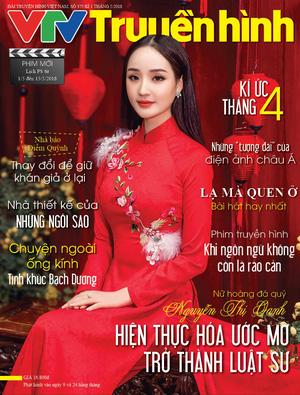 Tạp chí TH số 375 kỳ 1 tháng 5/2018