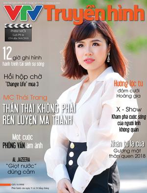 Tạp chí TH số 378 kỳ 2 tháng 6/2018