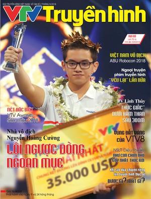Tạp chí TH số 384 kỳ 2 tháng 9/2018