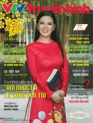 Tạp chí TH số 391 kỳ 1 tháng 1/2019