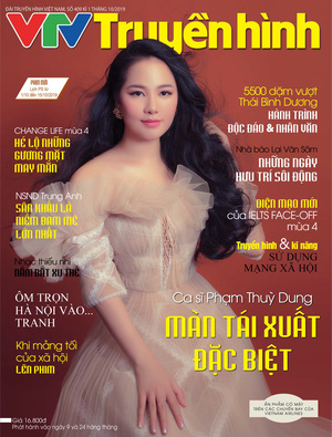 Tạp chí TH số 409 kỳ 1 tháng 10/2019