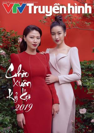 Tạp chí TH số 394 Tết Kỷ Hợi 2019