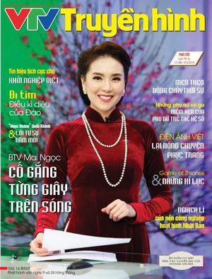 Tạp chí TH số 395 kỳ 1 tháng 3/2019