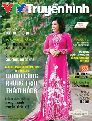 Tạp chí TH số 396 kỳ 2 tháng 3/2019