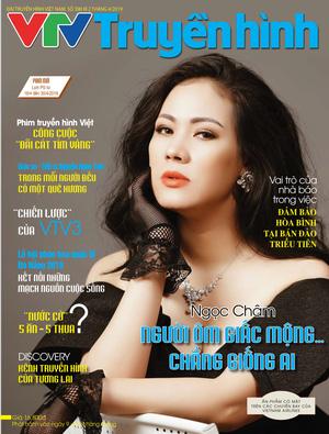 Tạp chí TH số 398 kỳ 2 tháng 4/2019