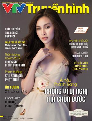 Tạp chí TH số 397 kỳ 1 tháng 4/2019