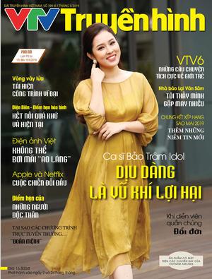 Tạp chí TH số 399 kỳ 1 tháng 5/2019
