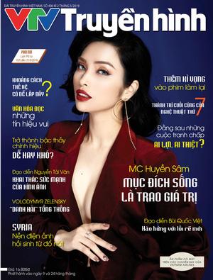 Tạp chí TH số 400 kỳ 2 tháng 5/2019